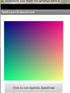 OpenGLBackDraw
